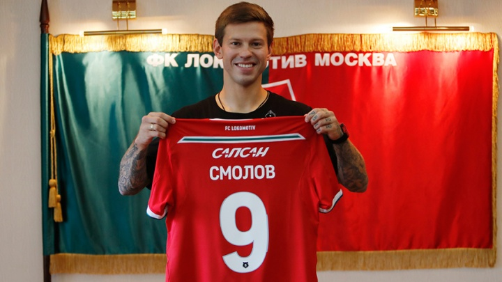 Бывшего игрока «Урала» и главного неудачника ЧМ Фёдора Смолова продали в «Локомотив»