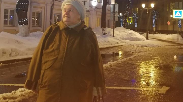 Ярославна ищет пару, которая помогла её упавшей на улице бабушке