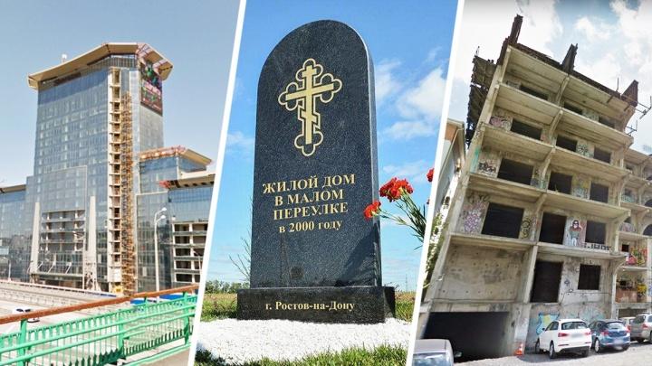 Пять ростовских «гробов»: рассказываем о проектах, с которыми что-то пошло не так