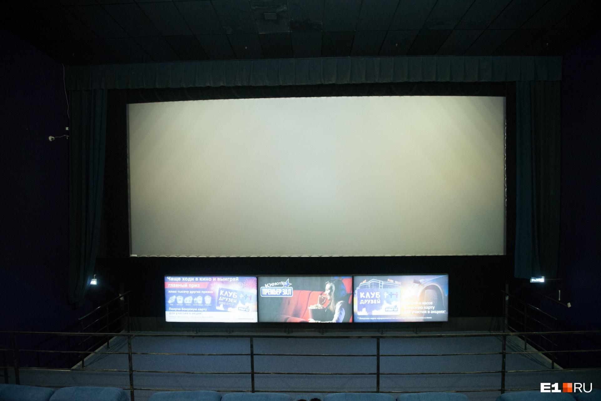 Через 5–7 лет проекторы исчезнут из кинотеатров. Их заменят жидкокристаллические экраны