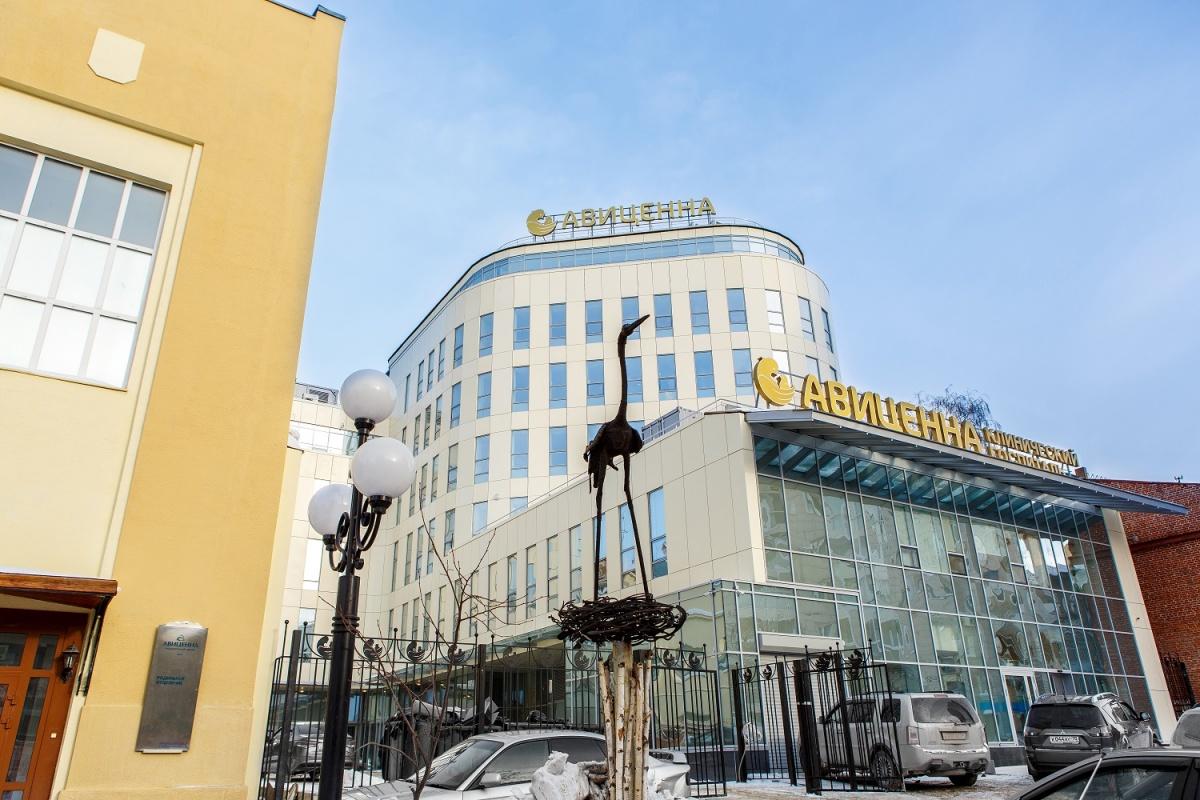 Качество по доступной цене: «Авиценна» предлагает программу ведения беременности за 72000 рублей
