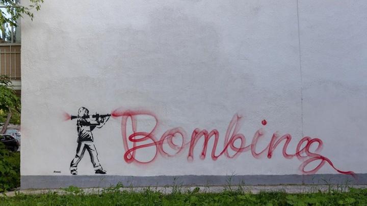 «Бомби стены»: показываем новые граффити незаконного фестиваля «Карт-бланш» в Екатеринбурге