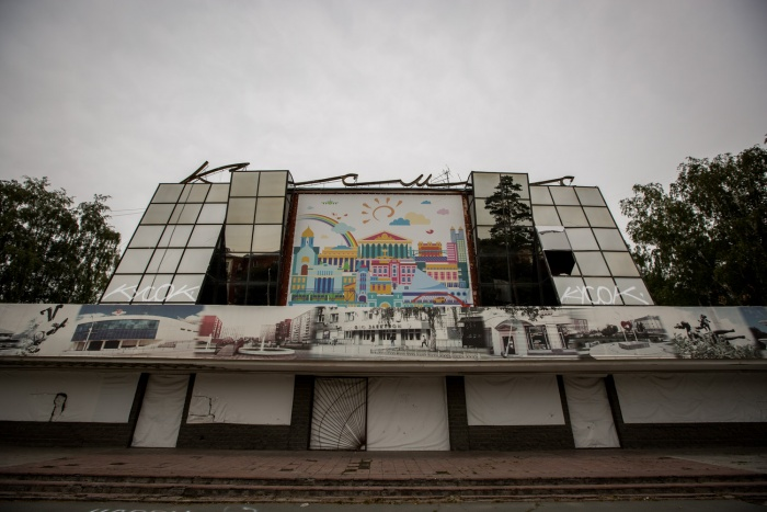Кинотеатр «Космос» не работает с 2013 года