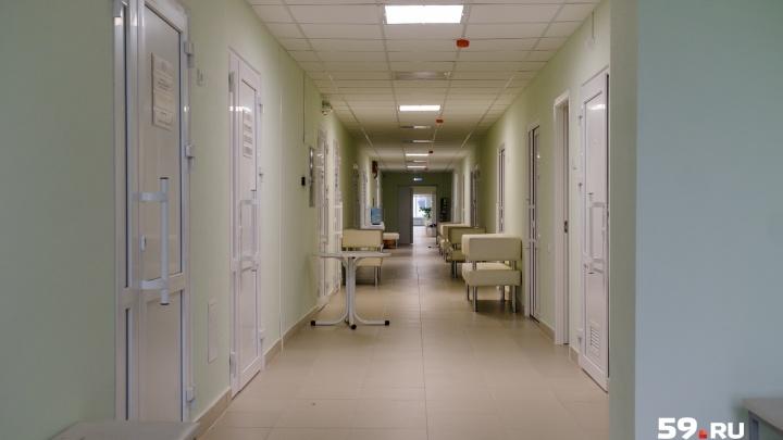 В Перми планируют закрыть отделение гастроэнтерологии в детской больнице. Что произошло?