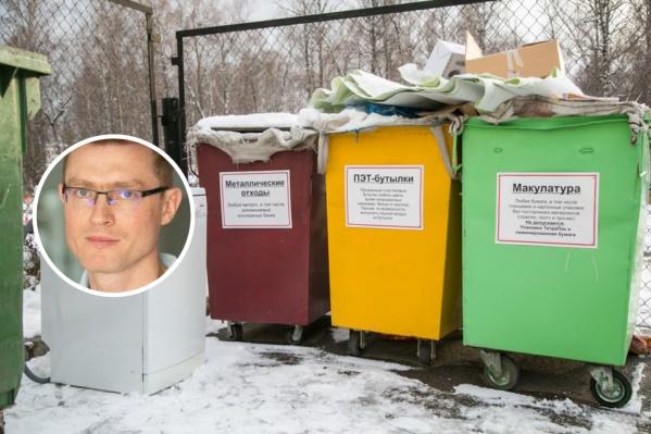 Артур рассказал, как начать разделять мусор, не прилагая особых усилий