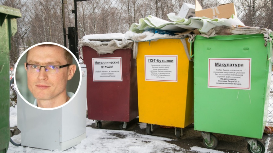 Один пакет за месяц: как красноярец 20 лет сортирует мусор и сдает его в переработку