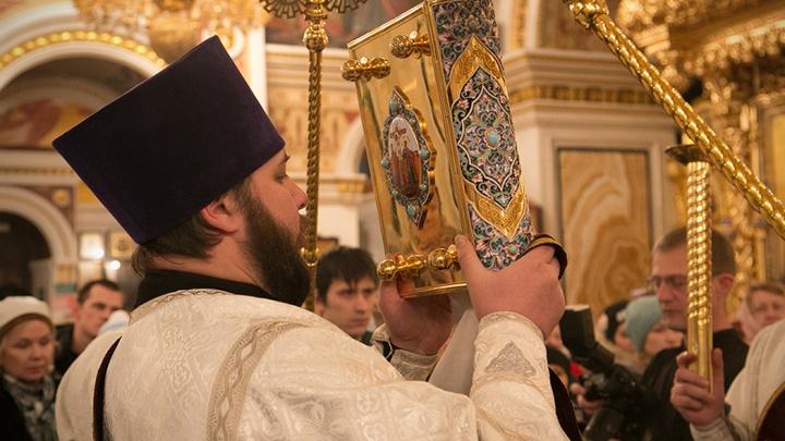 В Уфу доставили экземпляр Библии на башкирском языке