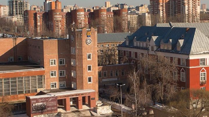 Пермский университет занял 509-е место в международном рейтинге вузов