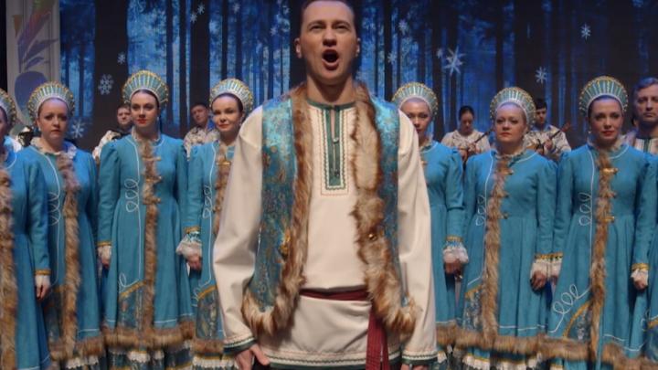 «Ведьмаку заплатите чеканной монетой»: омский хор решил прославиться песней Лютика на Первом канале