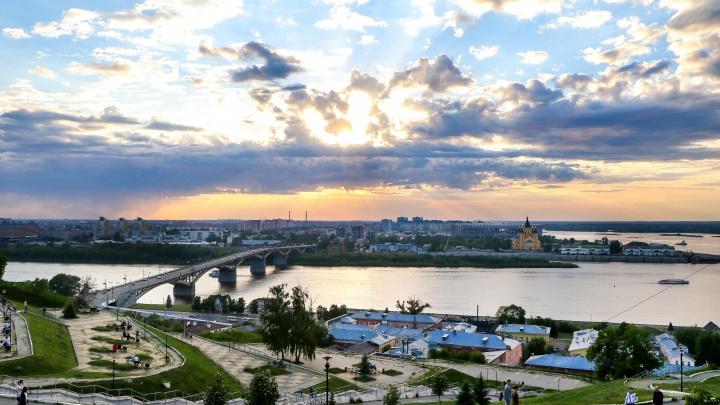 Нижний Новгород входит в первую пятерку городов России для путешествий в середине осени