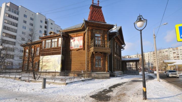 Для сквера в центре Екатеринбурга придумали новое название