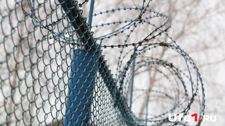 В Уфе раскрыли тройное убийство двухлетней давности