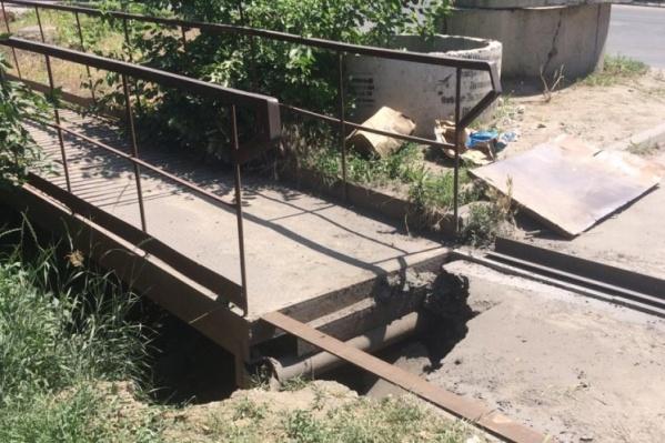 У моста появился владелец