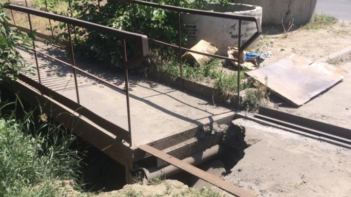 В Ростове-на-Дону отремонтировали пешеходный мост возле зоопарка