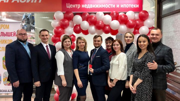 В Челябинске открылось одно из крупнейших агентств недвижимости в России