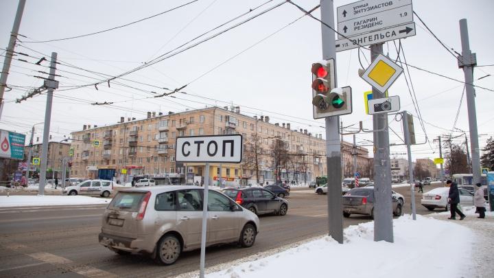 Автомобилистка выиграла суд у ГИБДД за проезд под пропавшими в центре Челябинска знаками