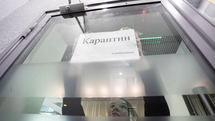 «Директор тоже на больничном»: в Челябинской области отправили на карантин первые этой зимой школы
