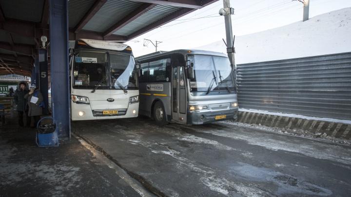 Строим планы: автовокзал открыл продажу билетов до Нового года