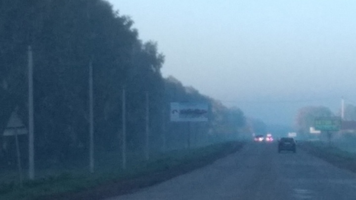 Жителей юга Башкирии напугал смог, который навис над их деревнями