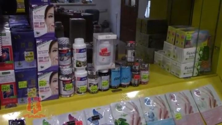 Вызывающие анорексию таблетки изъяли из продажи в Ачинске