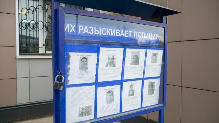 Один погиб и еще один пострадал во время конфликтав Бородино