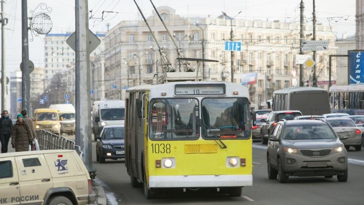 Движение троллейбусов вторые выходные подряд закрывают в Челябинске