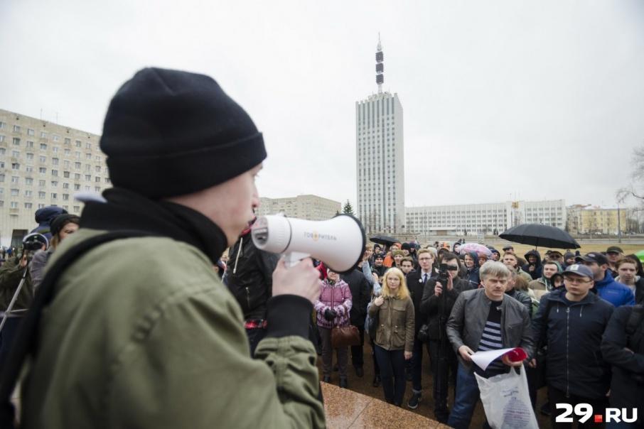 Александра обвинили в нарушении установленного порядка проведения митинга