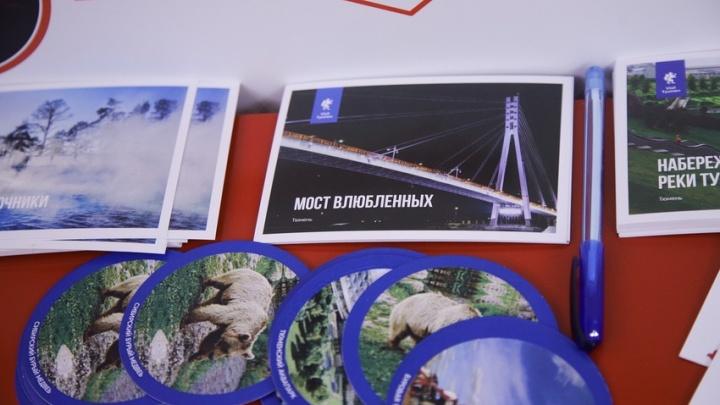 Тюменцы могут поучаствовать в акции «Хочу в Тюмень» и отправить открытки близким в любой уголок мира