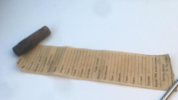 «Медальон был пуст»: волгоградцы в день памяти неизвестных солдат отдадут капсулу