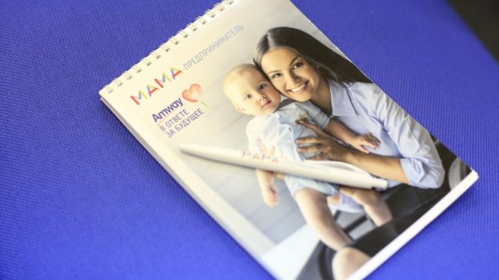 В декрете не сидится: стартует проект для мам, мечтающих открыть бизнес