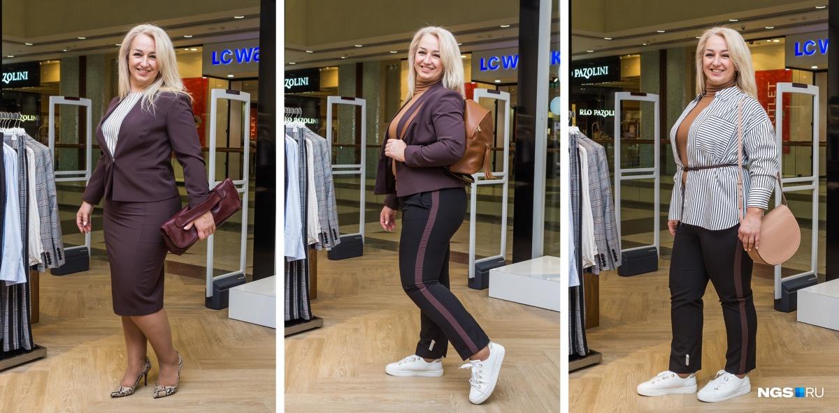 Чёрное худит только худых: 11 правил подбора гардероба для девушек с формами, которые вы не знали