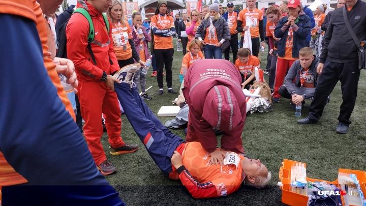 Мужчине стало плохо во время марафона в Уфе