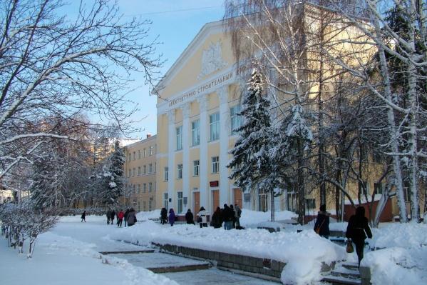 Сибиряки старше 50 лет смогут пройти курсы переподготовки и повышения квалификации в НГАСУ (Сибстрин)