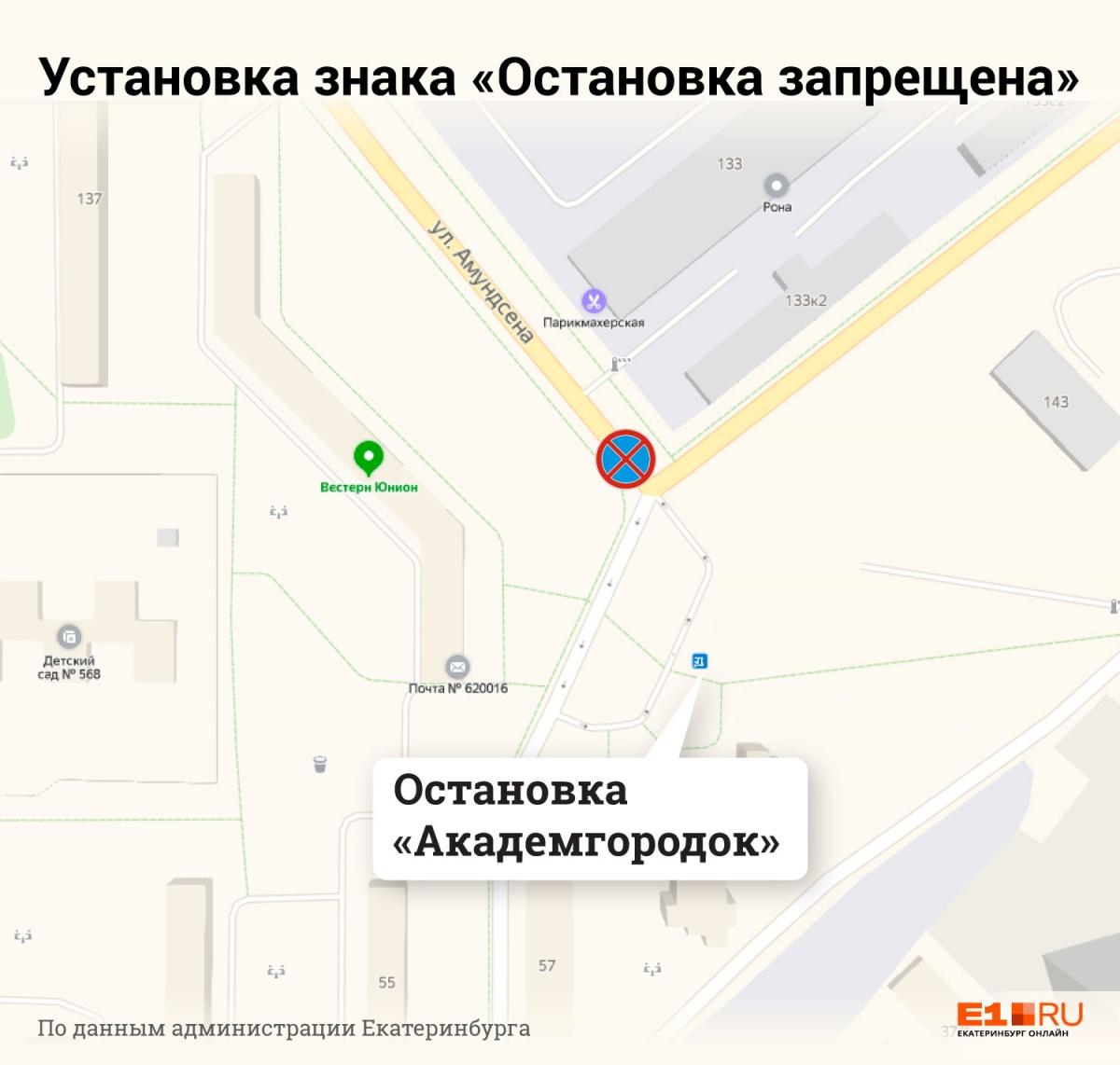 Еще на двух улицах Екатеринбурга запретят парковать автомобили