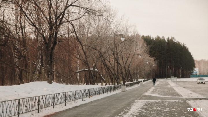 В Затюменском парке повесили баннер с ошибкой