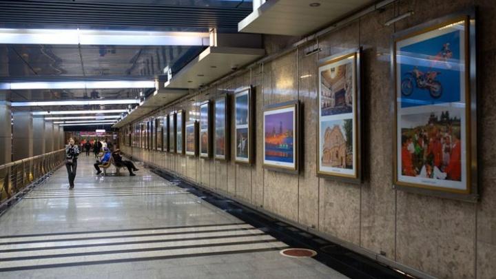 В московском метро открылась фотовыставка «Пермь как Пермь»