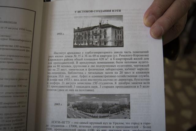 Так выглядели здания, где учились первые студенты