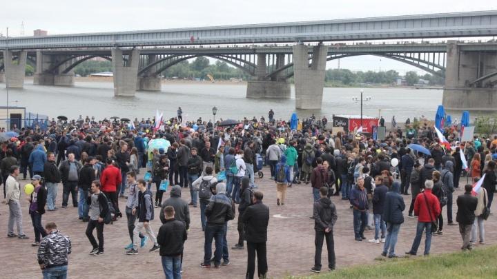 Новосибирец получил штраф за квадрокоптер на антикоррупционном митинге