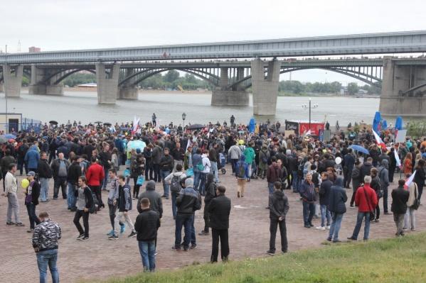 Митинг на Михайловской набережной 12 июня