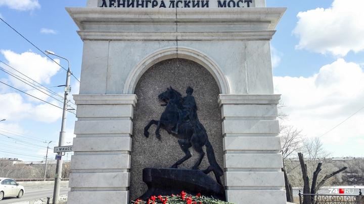 Чтобы не было коллапса: Ленинградский мост в Челябинске отремонтируют после запуска новой развязки