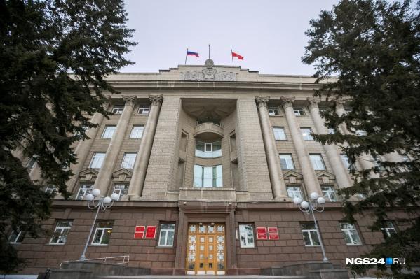 Проживание в шикарном номере заказало управление делами губернатора и правительства края