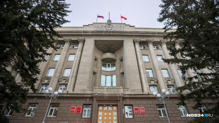 Красноярские чиновники заказали проживание в гостинице Санкт-Петербурга за полмиллиона