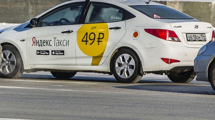Новосибирских клиентов такси Uber начали возить через сервис Яндекса