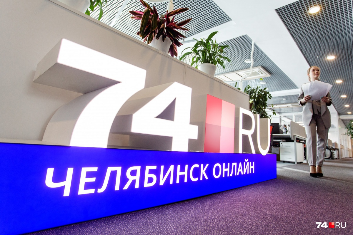 В январе 74.ru провёл несколько собственных расследований по событиям в Магнитогорске