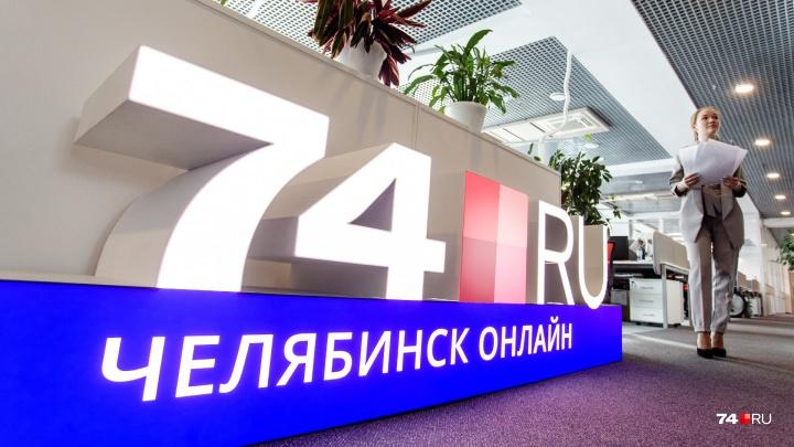 Взрыв дома в Магнитогорске и его расследование: 74.ru вошёл в десятку самых цитируемых СМИ России