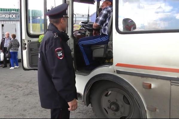 Автобусы должны проходить предрейсовый контроль перед каждым выездом