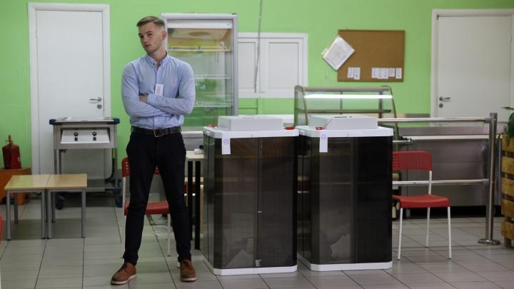 Выборы без дешёвых пирожков: следим в режиме онлайн, как голосуют ярославцы