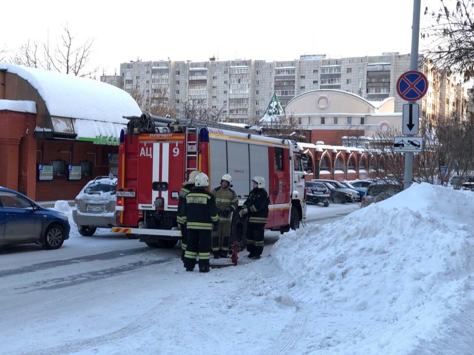 В Екатеринбурге эвакуируют офисные здания: онлайн-трансляция