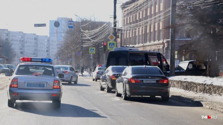 Центр Челябинска наводнили полицейские из-за визита главного железнодорожника страны