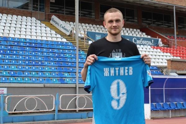 Максим Житнев вернулся на полноценный контракт в ФК «Сибирь»